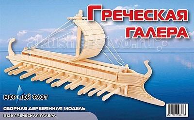 Конструкторы Мир деревянных игрушек (МДИ) Сборная модель Греческая галера греческая трагедия