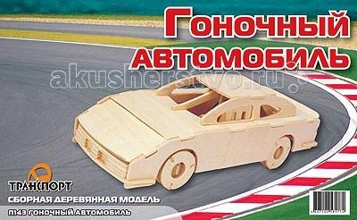 Конструкторы Мир деревянных игрушек (МДИ) Сборная модель Гоночный автомобиль