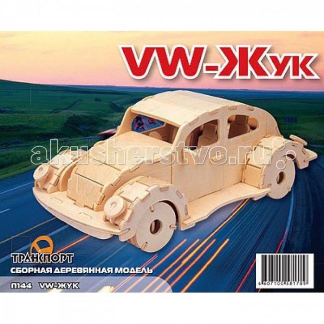 Конструкторы Мир деревянных игрушек (МДИ) Сборная модель Фольксваген Жук фольксваген гольф 2009 купить минск
