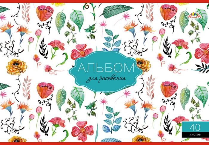 Принадлежности для рисования Апплика Альбом для рисования на скрепке Цветочный принт 40 листов А4 альбом для рисования апплика а4 40 листов