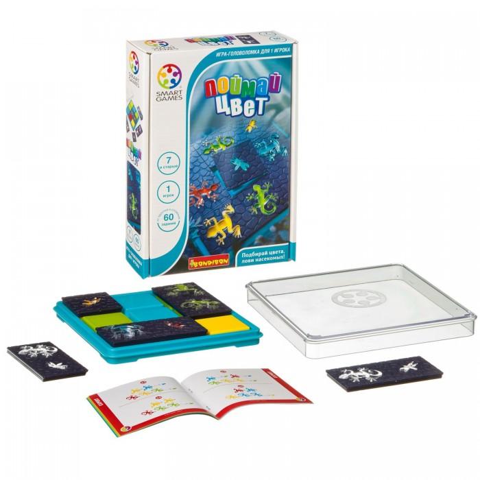Настольные игры Bondibon Smartgames логическая игра Поймай цвет логическая игра bondibon smartgames iq стрелки