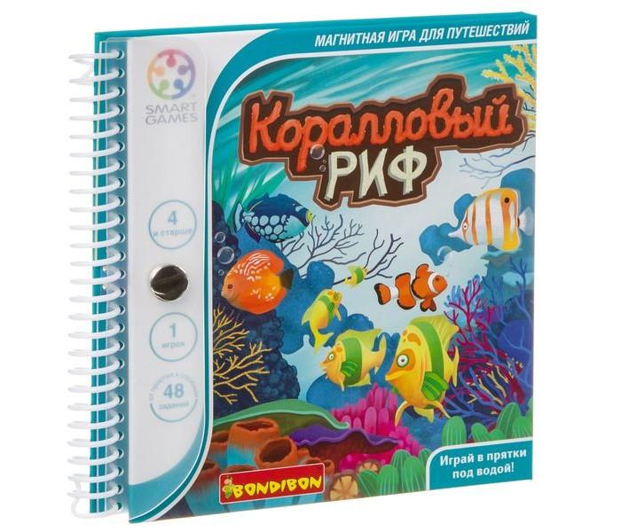 игра настольная развивающая для детей tactic коралловый риф Настольные игры Bondibon Smartgames магнитная игра для путешествий Коралловый риф