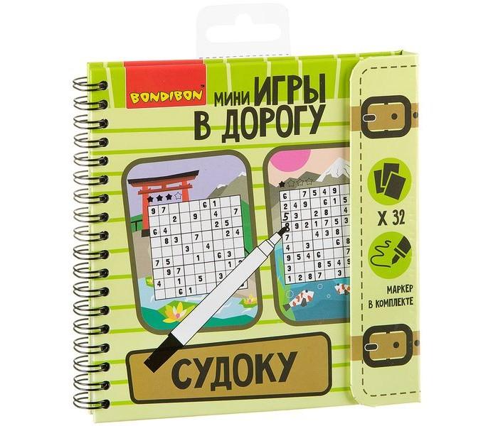 Настольные игры Bondibon Компактные игры в дорогу Судоку