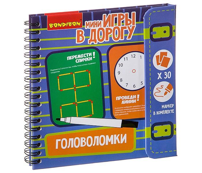 Купить Настольные игры, Bondibon Компактные игры в дорогу Головоломки