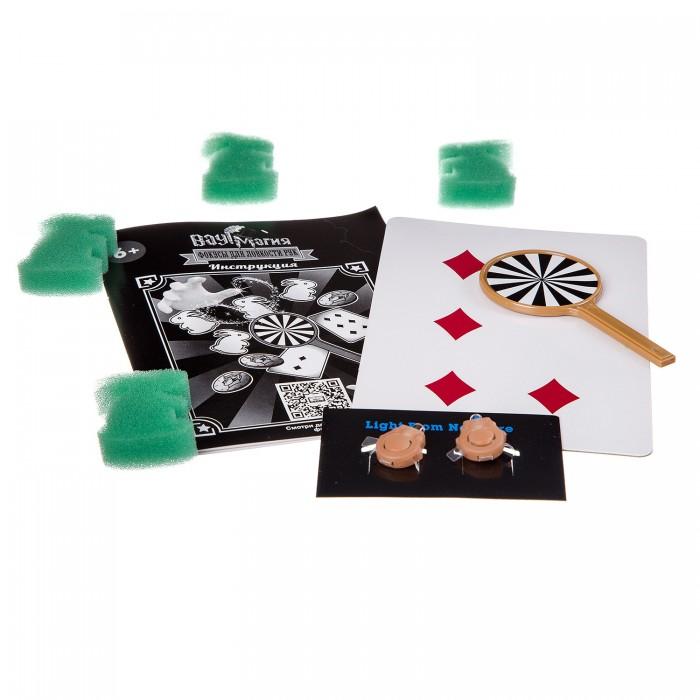 Bondibon Игровой набор Вау Магия Фокусы для ловкости рук 2 от Bondibon