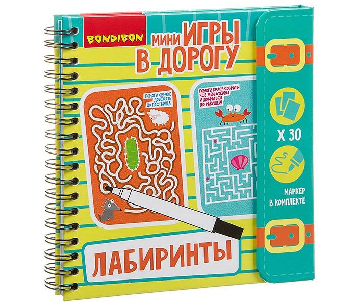 Картинка для Настольные игры Bondibon Компактные игры в дорогу Лабиринты