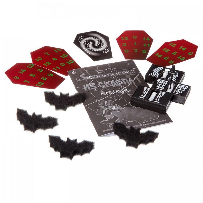 Наборы для фокусов Bondibon Игровой набор Фокусы-ужастики из склепа 1 недорого