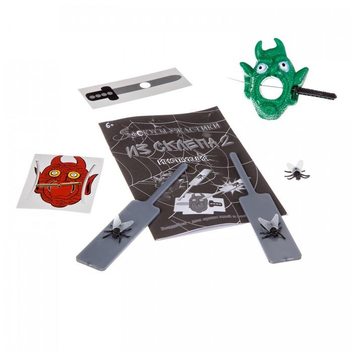 Наборы для фокусов Bondibon Игровой набор Фокусы-ужастики из склепа 2 недорого