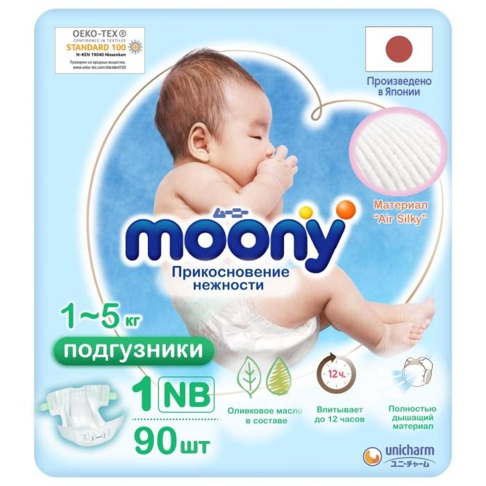 Подгузники Moony Подгузники NB (0-5 кг) 90 шт.