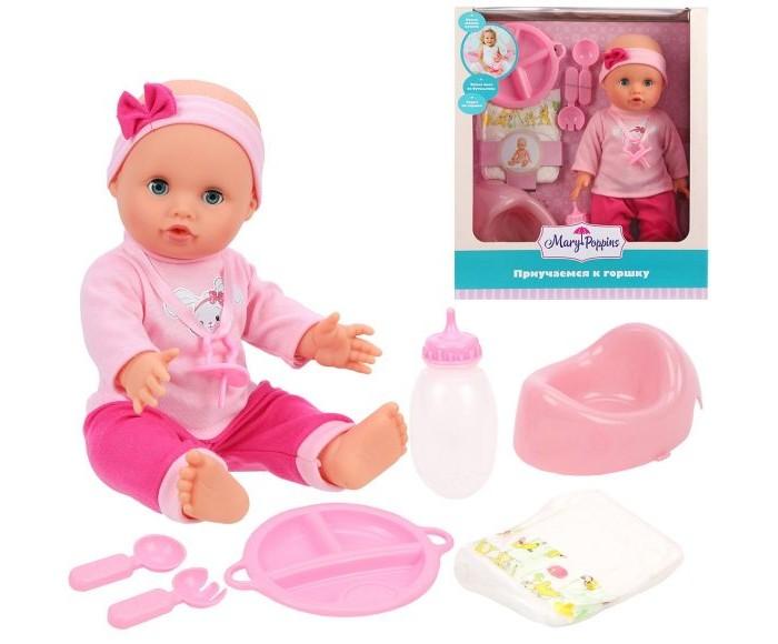 Купить Куклы и одежда для кукол, Mary Poppins Пупс функциональный Приучаемся к горшку 30 см