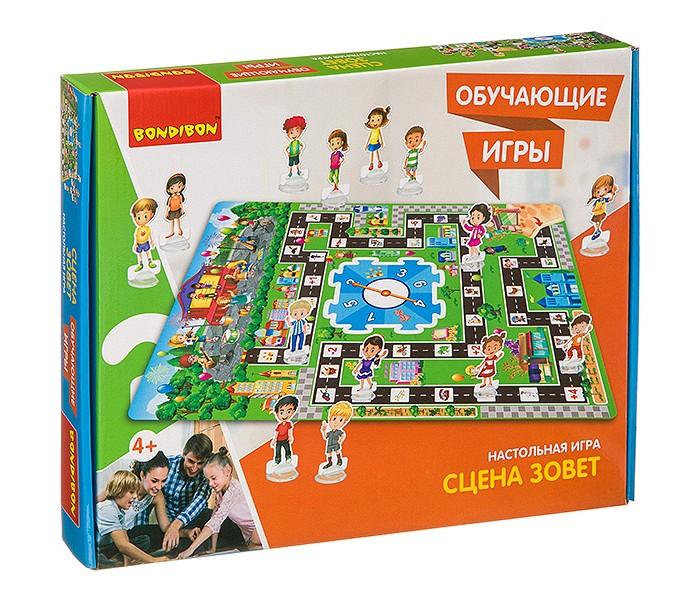 Настольные игры Bondibon Настольная игра Сцена зовет bondibon настольная игра bondibon лабиринт с джойстиком прямоугольное поле