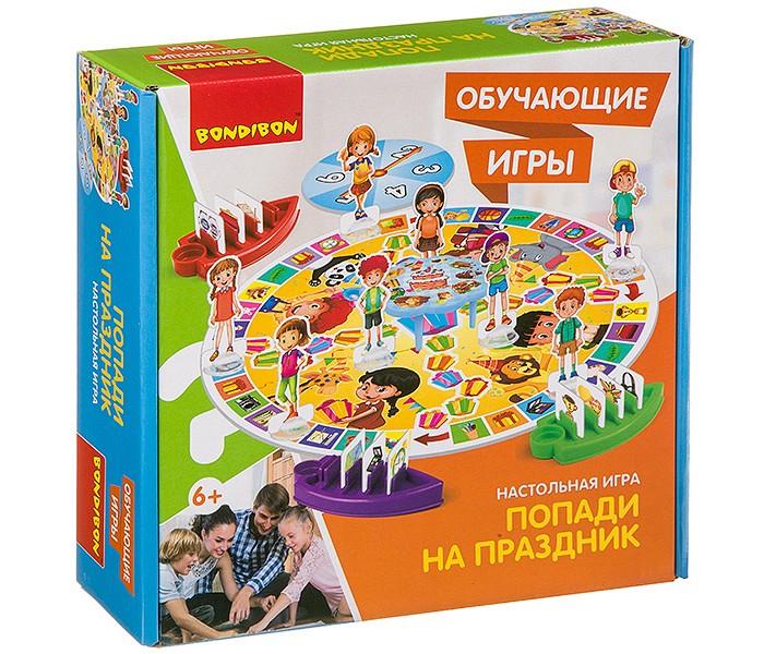 Настольные игры Bondibon Настольная игра Попади на праздник
