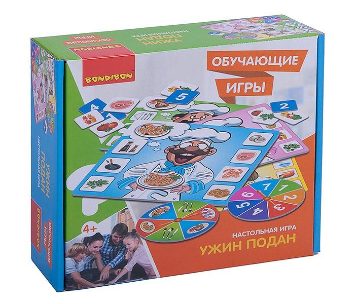 Bondibon Настольная игра Ужин подан ВВ3444