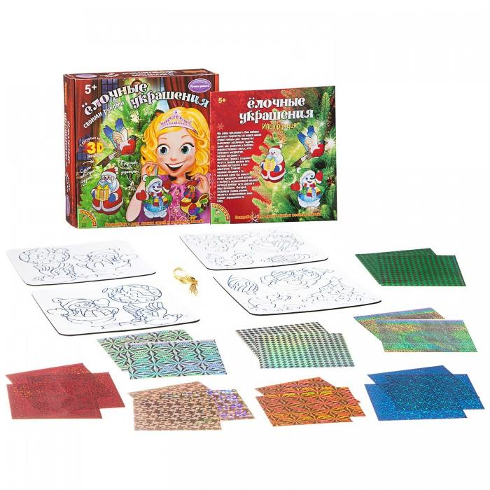Картинка для Наборы для творчества Bondibon Набор для творчества Ёлочные украшения с 3 D эффектом (7 игрушек)
