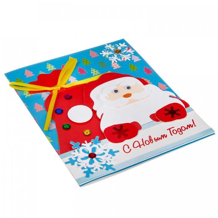 Аппликации для детей Bondibon Набор для творчества Новогодняя открытка своими руками С Новым Годом!