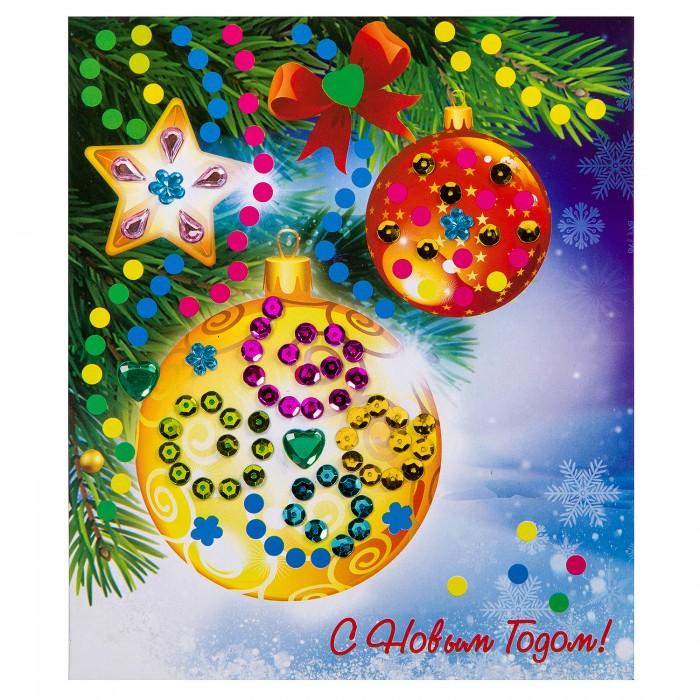 Картинка для Аппликации для детей Bondibon Картина из пайеток и страз Новогодняя открытка