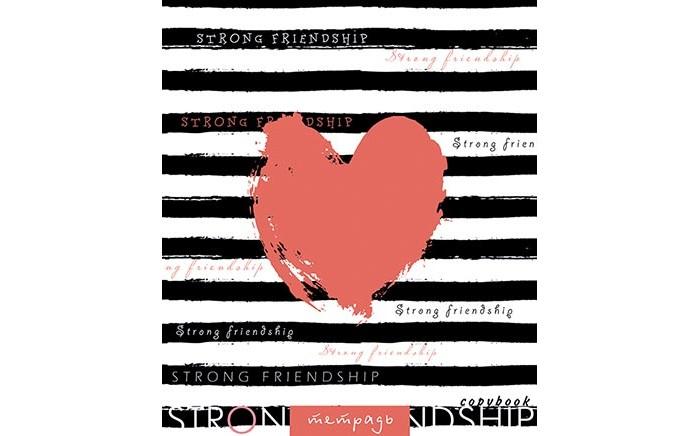 Картинка для Тетради Апплика Тетрадь Крепкая дружба Сердечко клетка А5 (48 листов)