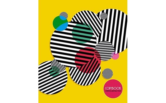 Картинка для Тетради Апплика Тетрадь Полосатая абстракция клетка А5 (48 листов)