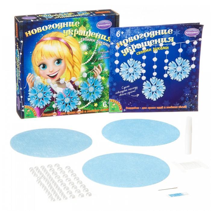 Аппликации для детей Bondibon Новогодняя гирлянда Снежинки 3 шт.