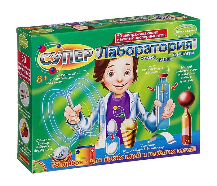 Купить Наборы для опытов и экспериментов, Bondibon Французские опыты Науки с Буки Супер лаборатория (50 экспериментов)