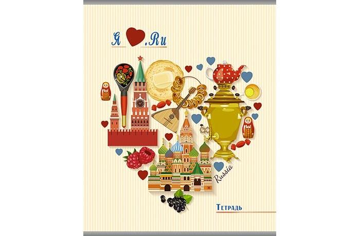 Картинка для Тетради Апплика Тетрадь Российская символика клетка А5 (96 листов)