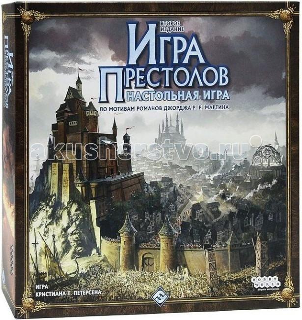 Hobby World Настольная игра Игра Престолов 2-е издание