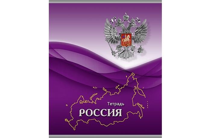 Картинка для Тетради Апплика Тетрадь Российская символика линейка А5 (96 листов)