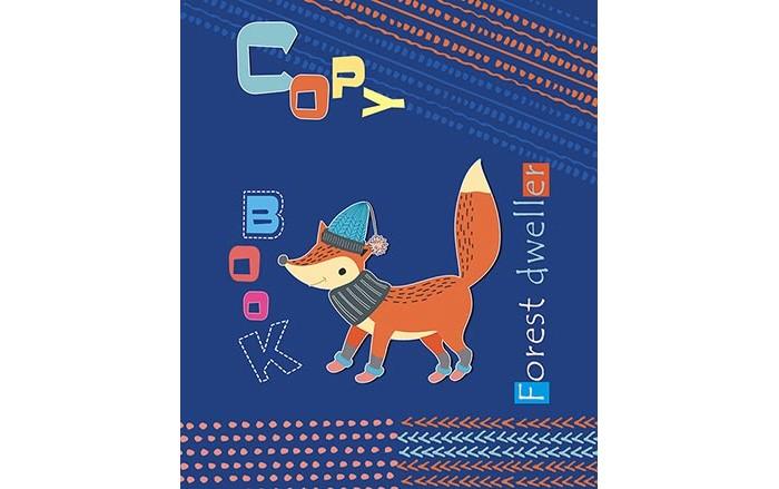 Картинка для Тетради Апплика Тетрадь Лисенок в шапке клетка А5 (48 листов)