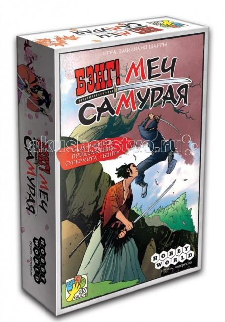 Купить Настольные игры, Hobby World Настольная игра Бэнг! Меч Самурая
