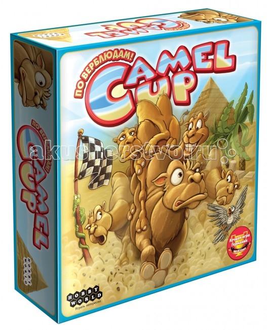 Hobby World Настольная игра Camel UpНастольная игра Camel UpHobby World Настольная игра Camel Up.  Только здесь и только сейчас у вас есть уникальная возможность посетить экстравагантное, необычное и удивительное зрелище — гонку верблюдов! Почувствуйте себя настоящим болельщиком, делайте свои ставки, садитесь поудобнее в кресле и следите за безумной гонкой. Сегодня на ипподроме будет непривычно жарко, а вы станете непосредственным участником этого весёлого безумия! Перед началом партии игрок выбирает себе персонажа и берёт пять карт ставок и жетон пустыни, а первый игрок определяет стартовые позиции верблюдов, перемещая их на количество делений, соответствующее выпавшему кубику. Партия состоит из нескольких раундов.   В свой ход игрок может сделать одно из четырёх действий  взять верхний жетон ставки, который определяет цвет верблюда, на которого вы поставили в этом раунде положить на трассу свой жетон пустыни, который влияет на верблюдов взять жетон пирамиды и передвинуть соответствующего верблюда сделать ставку на верблюда-победителя или верблюда-проигравшего После выполнения одного из действий, игрок передаёт свой ход. Когда один из верблюдов пересёк финишную прямую, гонка тут же заканчивается, а игроки начинают подсчитывать победные очки, набранные в этом раунде и в партии в целом. Игрок, набравший наибольшее количество, объявляется победителем. Camel up — это озорная настольная игра, где вы в роли египетского аристократа прибываете в пустыню, для того чтобы самолично наблюдать необычное зрелище. Прочувствуйте динамику гонки, предугадывайте действия оппонентов, делайте верные ставки, удачно переворачивайте пирамиды - и точно уйдёте победителем. Эта настольная игра подойдёт для любителей гонок, а также для тех, кто стремится проверить свою интуицию.  В комплекте: игровое поле картонная египетская пирамида 5 фишек верблюдов 5 разноцветных кубиков 110 карт 29 жетонов правила игры.<br>
