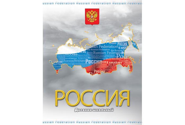 Картинка для Канцелярия Апплика Дневник Российского школьника универсальный блок Карта 40 листов