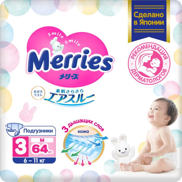 Подгузники Merries Подгузники M (6-11 кг) 64 шт. merries детские подгузники 6 11kg m 64 шт импорт из японии