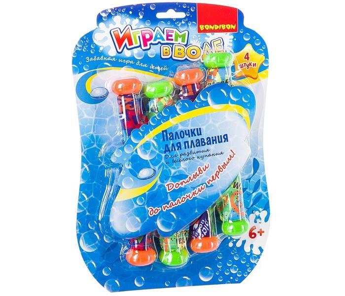 Картинка для Игрушки для ванны Bondibon Играем в воде. Палочки для плавания 4 шт.