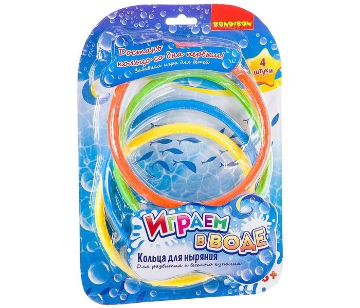 Картинка для Игрушки для ванны Bondibon Играем в воде. Кольца для ныряния 4 шт.