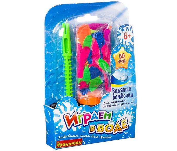 Картинка для Игрушки для ванны Bondibon Играем в воде. Водяные бомбочки 50 шт.