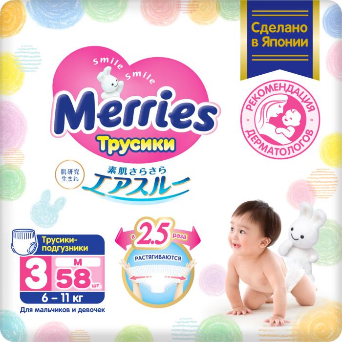 Подгузники-трусики Merries Подгузники-трусики M (6-11 кг) 58 шт. merries трусики m 6 11 кг 58 шт