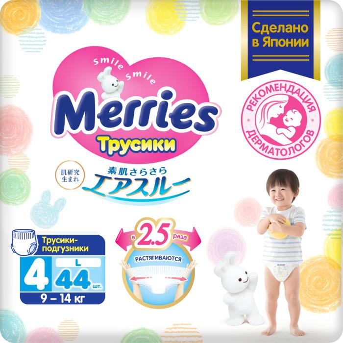 Подгузники-трусики Merries Подгузники-трусики L (9-14 кг) 44 шт. yoursun трусики xxl 14 20 кг 44