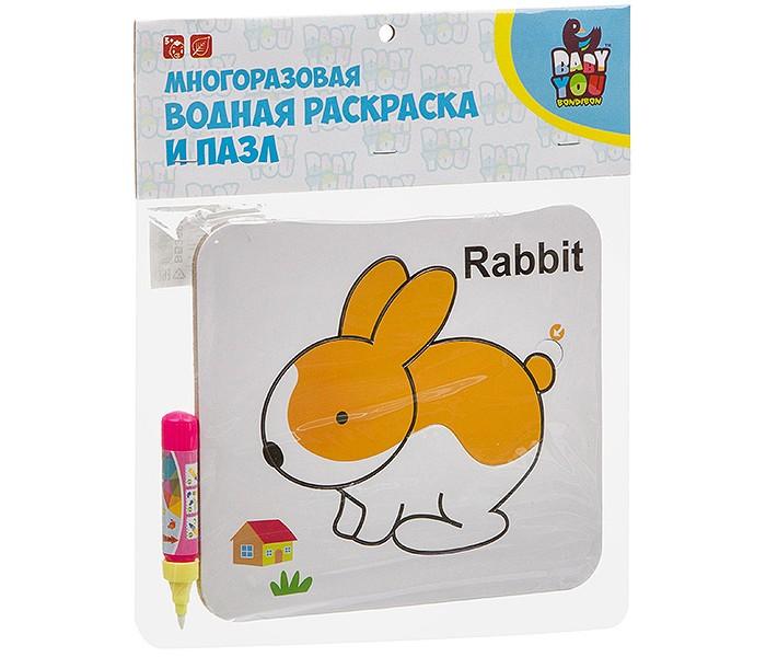 Картинка для Раскраски Bondibon водная пазл Кролик
