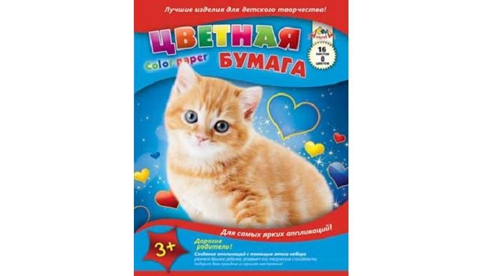 Картинка для Канцелярия Апплика Цветная бумага Рыжий котенок А4 16 листов 8 цветов