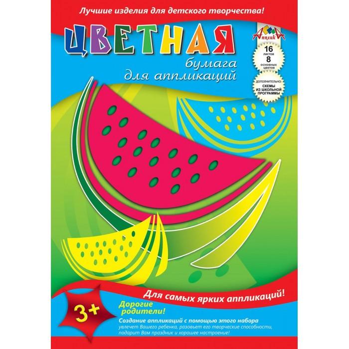 Картинка для Канцелярия Апплика Цветная бумага Ягоды Арбуз А4 16 листов 8 цветов