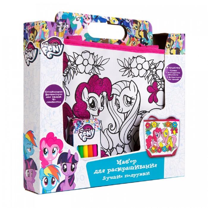 Картинка для Наборы для творчества Май Литл Пони (My Little Pony) Роспись сумки Лучшие подружки
