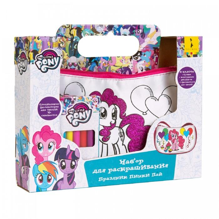 Купить Наборы для творчества, Май Литл Пони (My Little Pony) Сумка для росписи Праздник Пинки Пай