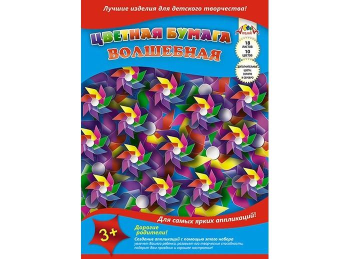 Картинка для Канцелярия Апплика Цветная бумага Калейдоскоп А4 18 листов 10 цветов