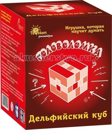 Настольные игры Thinkers Головоломка Дельфийский куб dilemma головоломка алмазный куб 2
