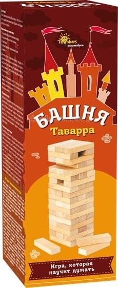 Настольные игры Thinkers Головоломка Башня Таварра настольная игра thinkers башня таварра 0708