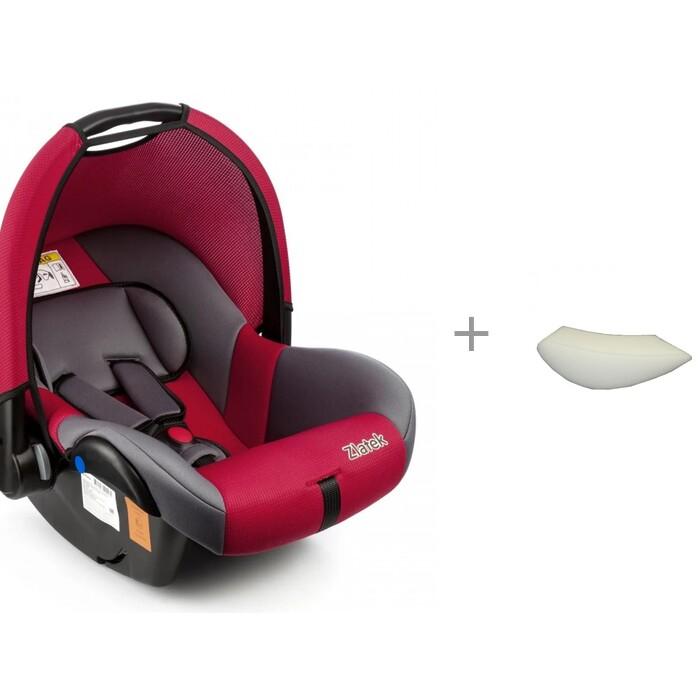 Купить Автокресло CBX by Cybex Shima и Анатомическая подушка-вкладыш ProtectionBaby в интернет магазине. Цены, фото, описания, характеристики, отзывы, обзоры