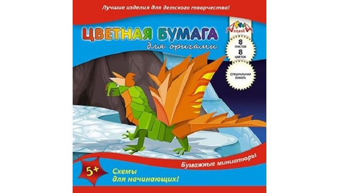 Картинка для Канцелярия Апплика Цветная бумага для оригами Разноцветный дракон А5 8 листов 8 цветов
