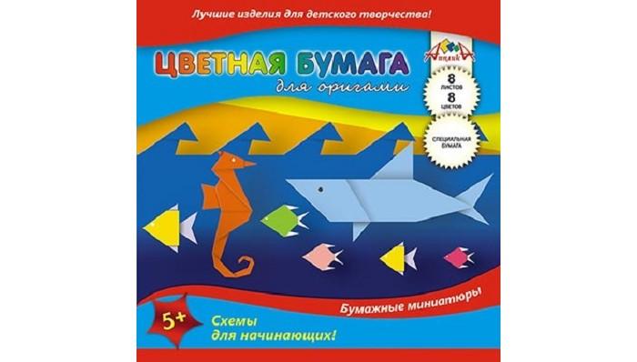 Картинка для Канцелярия Апплика Цветная бумага для оригами Подводный мир А5 8 листов 8 цветов