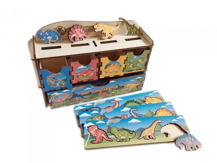 Картинка для Деревянные игрушки Сибирские игрушки Умный комодик большой Мир динозавров