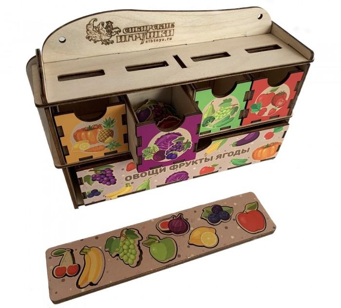 Картинка для Деревянные игрушки Сибирские игрушки Умный комодик большой Фрукты, овощи, ягоды